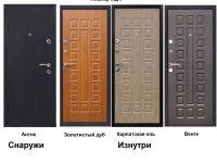 Металлическая дверь Йошкар утепленная